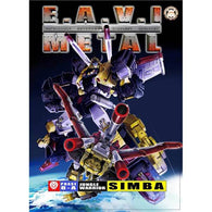 E.A.V.I Metal - Phase Eight A: Simba (Reissue)