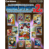 Carddass 30th Anniversary Best Selection - Dragonball Super Battle Ver. 2nd Selection