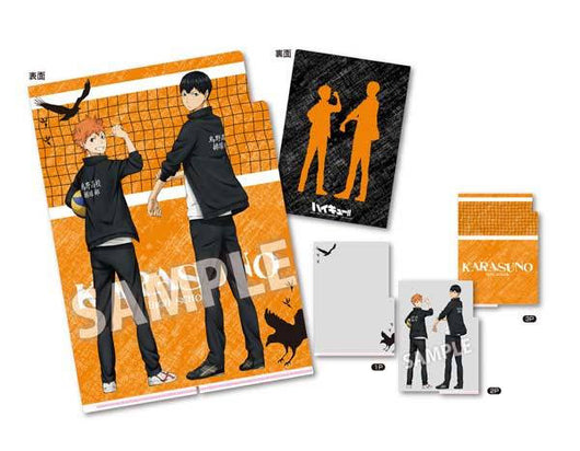 (PO) Haikyu! 3 Pocket Clear File Karasuno Turning (2)