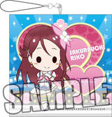 (PO) Love Live! Sunshine! Big Cushion Strap Part. 3 - Riko (9)