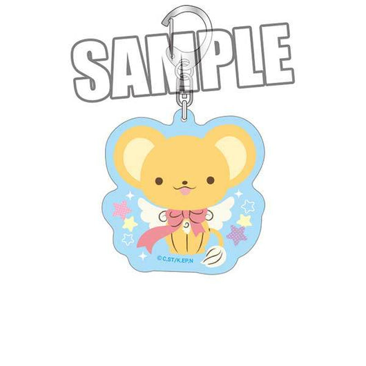 chipicco Cardcaptor Sakura: Clear Card Arc Part. 2 Acrylic Key Chain - Kero-chan Ribbon Ver.