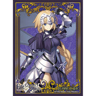 Broccoli Character Sleeve Platinum Grade Fate/Grand Order - Ruler / Jeanne d'Arc (2)