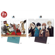 (PO) Given Clear File Set (6)
