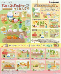 Sumikkogurashi - Tend the farm