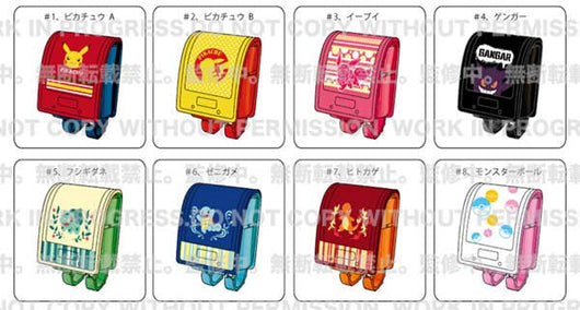 (PO) Shiny Japanese School Bag (4)