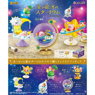 (PO) Kirby's Dream Land - Star and Galaxy Starium (4)
