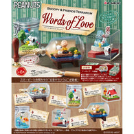 (PO) Snoopy & Friends Terrarium - Words of Love (3)