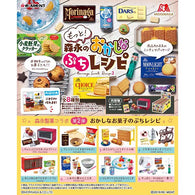 (PO) Company Collaboration Motto! Morinaga no Okashi na Petit Recipe (3)