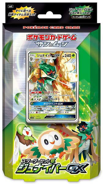 Pokemon Card Game Sun & Moon Starter Set Grass