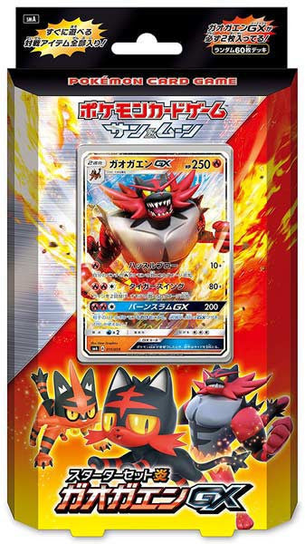 Pokemon Card Game Sun & Moon Starter Set Fire