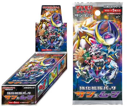 Pokemon Card Game Sun & Moon Strengthening Expansion Pack Collection