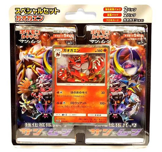 Pokemon Card Game Sun & Moon Special Set Litten