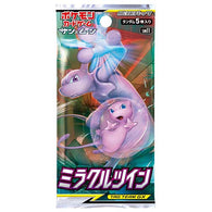 Pokemon Card Game Sun & Moon Strengthening Expansion Pack Miracle Twin