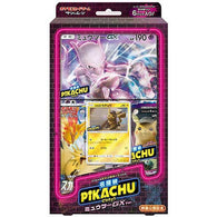 Pokemon Card Game Sun & Moon Special Pack - Detective Pikachu Mewtwo GX