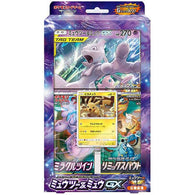 Pokemon Card Game Sun & Moon Special Pack - Mewtwo & Mew GX
