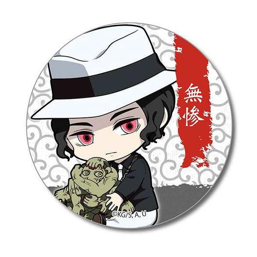 (PO) Demon Slayer: Kimetsu no Yaiba GyuGyutto Can Badge - Kibutsuji Muzan (11)