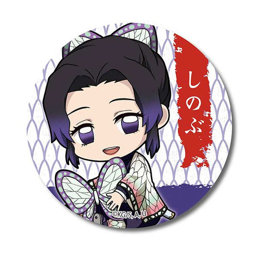 Demon Slayer: Kimetsu no Yaiba GyuGyutto Can Badge - Kocho Shinobu