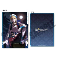 Fate/Grand Order Absolute Demonic Battlefront: Babylonia Clear File 3 Pocket E