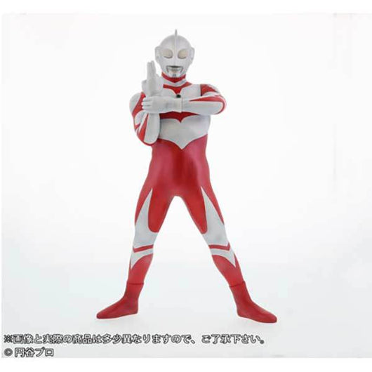 Daikaiju Series Ultraman: Towards the Future - Ultraman Great