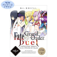 Fate/Grand Order Duel Collection Figure Vol.06