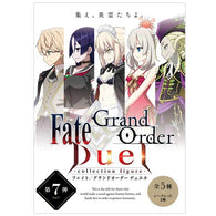 Fate/Grand Order Duel Collection Figure Vol.07