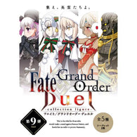 Fate/Grand Order Duel Collection Figure Vol.09