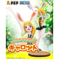 Portrait.Of.Pirates: ONE PIECE POP Limited Edition Carrot (10)