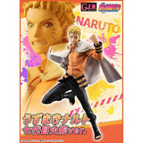 G.E.M Series: Boruto - Naruto the Next Generation - Naruto the Seven Hokage