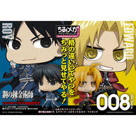(PO) Chimi Mega Buddy Series! No. 008 Fullmetal Alchemist: Brotherhood - Edward Elric & Roy Mustang Set (11)