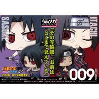 Chimi Mega Buddy Series! No. 009 Naruto Shippuden - Uchiha Sasuke & Itachi Brother Confrontation Set