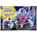 (PO) GEM EX Series Pokemon Ghost Type All Gathering! (7)