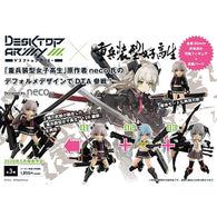 (PO) Desktop Army Heavily Armed High School Girls First Squad (5)