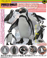 Soft Vinyl Toy Box 011 Spheniscus Humboldti Penguin