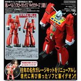 Soft Vinyl Toy Box Characters Space Runaway Ideon - Ideon (10)