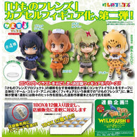 CapsuleQ Characters Kemono Friends Deformed 3D Zukan Capsule Friends Vol. 2
