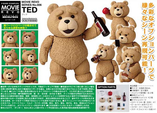 (PO) Figure Complex Movie Revo Series No. 006 - Ted (3)