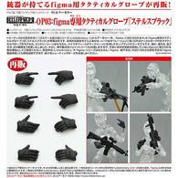 LittleArmory OP3 figma Tactical Gloves (Stealth Black) (Re-issue) (2)
