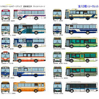 The Bus Collection Vol. 26 (6)