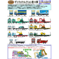 (PO) The Truck Collection Vol. 12 (8)