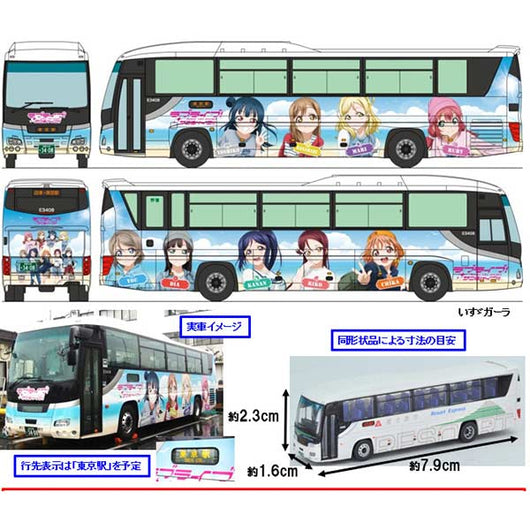 (PO) The Bus Collection Fujikyu City Bus - Love Live! Sunshine! Wrapping Bus. (8)