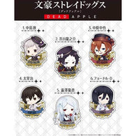Bungou Stray Dogs DEAD APPLE Trading Acrylic Stan Badge Gothic