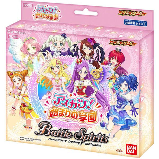Battle Spirits Aikatsu! Collab Starter Deck SD50 School Starts