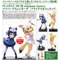 Kemono Friends PLAMAX MF-29 minimum factory My Pace Chasers Raccoon & Fennec