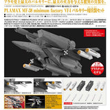 Macross: Do You Remember Love? PLAMAX MF-38 minimum factory VF-1 Valkyrie Armament Set (9)