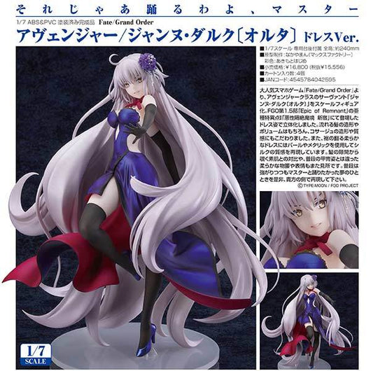 Fate/Grand Order - Avenger / Jeanne d'Arc (Alter) Dress Ver.