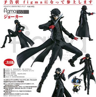 figma 363 Persona 5 - Joker (Re-issue)
