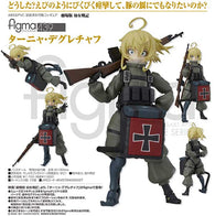figma 439 The Saga of Tanya the Evil The Movie - Tanya Degurechaff (1)