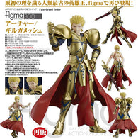 figma 300 Fate/Grand Order - Archer / Gilgamesh (Re-issue) (12)