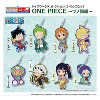 (PO) Toy's Works Collection Niitengomu! One Piece Wano Country Ver. (12)
