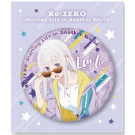 (PO) Re:Zero Starting Life in Another World Big Kirakira Can Badge Emilia Ver. (7)